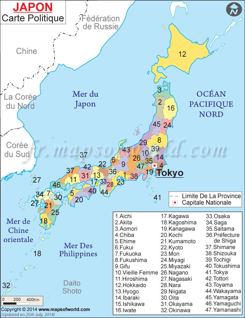 Description : la carte de la japon montre frontières politiques, les