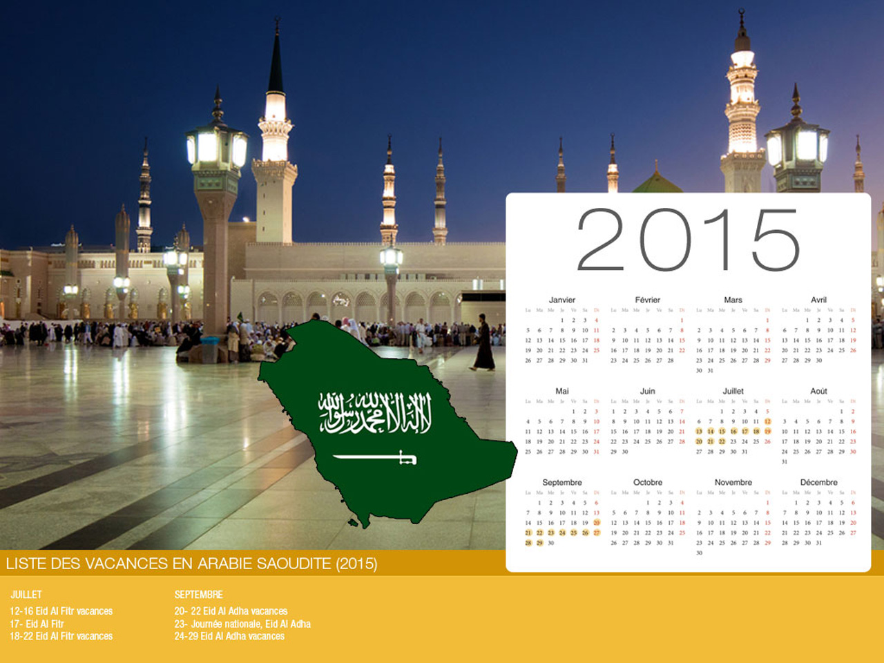 Saudi Arabia Holiday Calendar