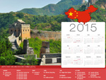 Calendrier Chine Vacances 2015
