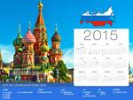 Calendrier de Vacances Russie 2015