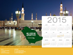 Calendrier Arabie Saoudite Vacances 2015
