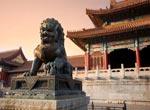 Guide de voyage pour la Chine